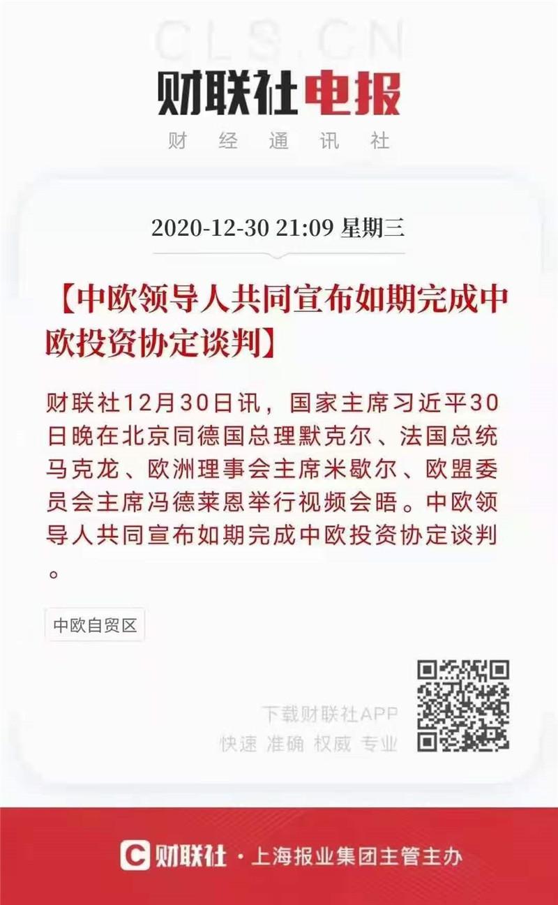 微信图片_20201231170320.jpg